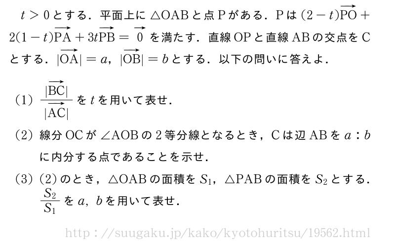 長崎大学 経済・水産・環境科学部 2014年問題2|SUUGAKU.JP