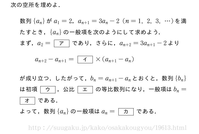 html a href pdf 印刷設定